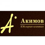 Православная коллекция мастера Акимова