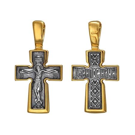 Крест нательный Распятие. Молитва Господи, помилуй 101.226