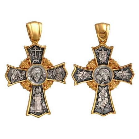 Крест нательный Спас Нерукотв. Св. царь Николай 2 Икона Игоревская