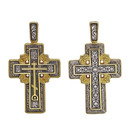 Крест нательный Голгофский Крест 101.009