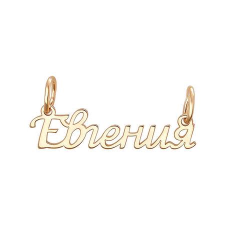 Подвеска из красного золота Евгения 01П012934