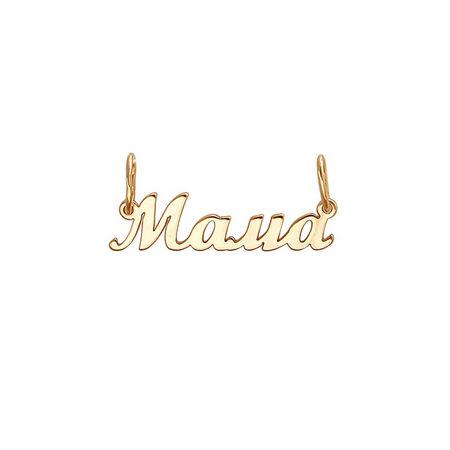 Подвеска из красного золота Мама 01П012831