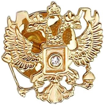 Фрачный значок Герб России из золота с фианитом