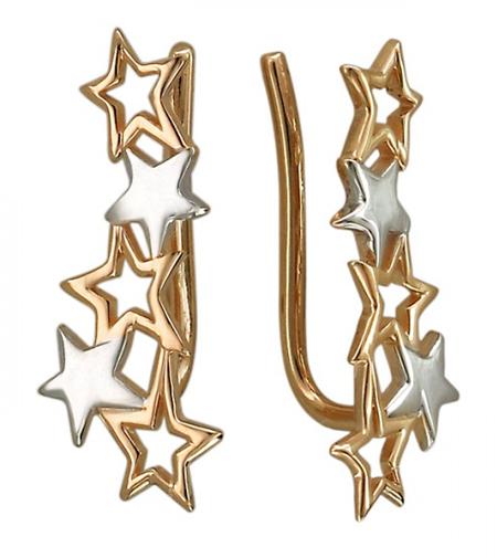 Серьги-пины из золота 01С018143