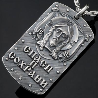 Серебряный жетон нательный Спас Нерукотворный