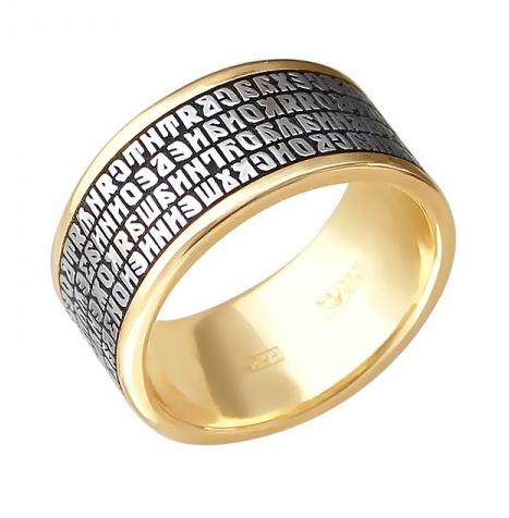 Кольцо золотое 01О030377