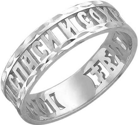 Кольцо из серебра «Спаси и сохрани» 01О750262