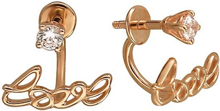 """Серьги пусеты из золота с фианитами с надписью """"Love"""" 01С118141"""