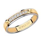 Обручальное кольцо из комбинированного золота с фианитами 114108-11
