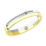 Обручальное кольцо из комбинированного золота с бриллиантами 1114107-01
