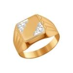 Печатка из золота с алмазной гранью 011340