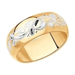 Позолоченное обручальное кольцо с гравировкой 93110016