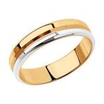 Обручальное кольцо из серебра 94110029