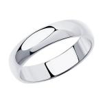 Обручальное кольцо из серебра 94110030