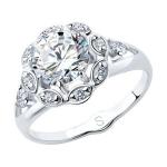 Кольцо из серебра с фианитами 94012758