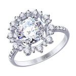 Кольцо из серебра с фианитами 94012967