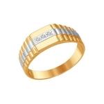 Перстень с фианитом 010762