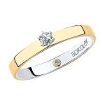 Помолвочное кольцо из комбинированного золота с бриллиантами 1014043-04