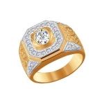 Печатка из золота с фианитами 016133