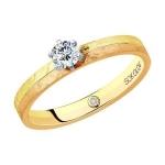 Помолвочное кольцо из комбинированного золота с бриллиантами 1014062-08