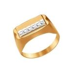 Печатка из золота с алмазной гранью 011396