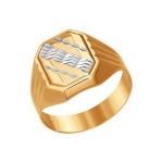 Печатка из золота с алмазной гранью 012027