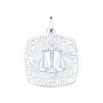 Подвеска «Знак зодиака Весы» из серебра 94030864