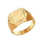 Печатка из золота с алмазной гранью 012925
