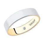 Обручальное кольцо из комбинированного золота с бриллиантом 1114070-04