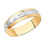Обручальное кольцо из золочёного серебра с гравировкой 93110008