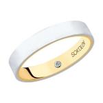 Обручальное кольцо из комбинированного золота с бриллиантом 1114053-04
