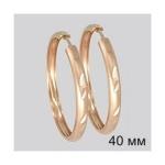 Серьги конго из золота с алмазной гранью SOKOLOV 140042