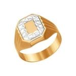 Печатка из золота с алмазной гранью 012030