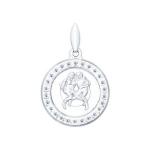 Серебряная подвеска «Знак зодиака Близнецы» 94031385