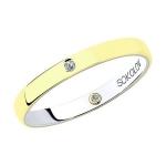 Обручальное кольцо из комбинированного золота с бриллиантами 1114011-01