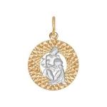 Подвеска «Знак зодиака Водолей» 031387