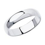 Гладкое обручальное кольцо из серебра 94110001