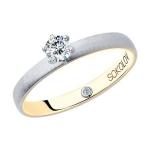 Помолвочное кольцо из комбинированного золота с бриллиантами 1014010-04