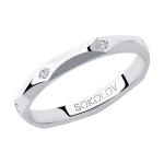 Обручальное кольцо из белого золота с фианитами 112009-01