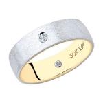 Обручальное кольцо из комбинированного золота с бриллиантами 1114027-10