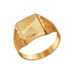 Печатка из золота с алмазной гранью 012774