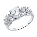 Кольцо из серебра с фианитами 94012395