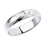 Обручальное кольцо из серебра с гравировкой 94110016