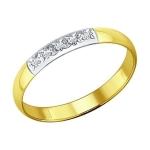 Кольцо из желтого золота с бриллиантами 1110168-2