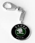 Брелок для автомобиля из серебра Skoda