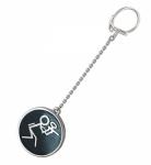 Брелок для ключей из серебра