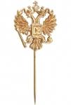 Булавка Герб России из золота с фианитом