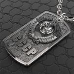 Серебряный жетон из коллекции СССР