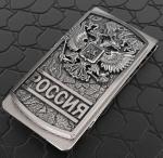 Зажим для денег Россия серебро