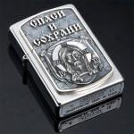 Зажигалка Zippo из серебра Спас Нерукотворный